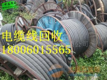 厦门90平电缆回收多少钱?厦门电缆线怎么回收?