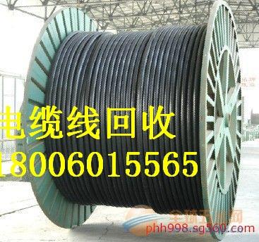 厦门二手电缆线回收 厦门电子排线回收 高价回收废电线