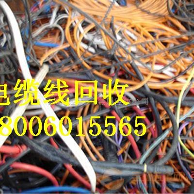 龙岩电缆线回收厂家,龙岩电缆回收,龙岩旧电缆回收公司