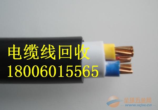 龙岩回收电缆线