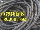 集美正规废电缆线报废回收价格,厦门收购二手电缆