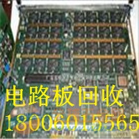 福州收购废电路板,福州电器线路板回收,北京电路板回收