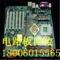 泉州厦门福州莆田建阳收购交换机电路板回收 北京电路板回收