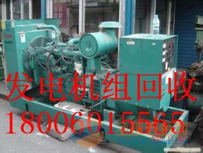 漳州厦门市区附近高价专业回收废铁废铜