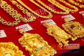 胜利路回收金子店,延安北黄金手链回收,夜场金项链回收
