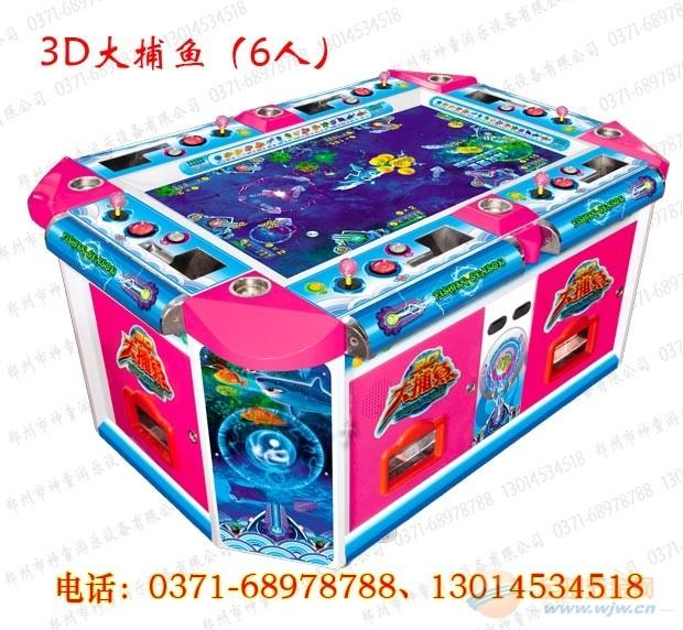 游乐场类-儿童游艺机,儿童游乐设备,儿童游乐园