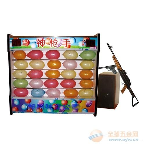 郑州神童儿童游乐设备厂家新型激光打气球