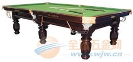 杭州桌球,杭州桌球价格,杭州桌球厂家,杭州桌球批发,杭州桌球专卖店,杭州桌球维修