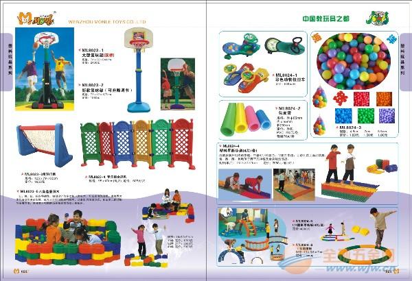 杭州儿童游乐设备,杭州儿童健身器材,杭州儿童组合玩具,杭州幼儿园游乐设备