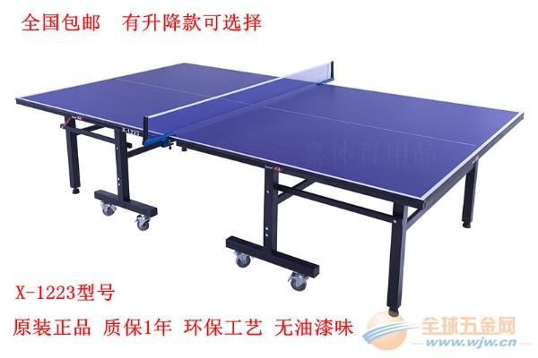 诸暨乒乓球桌厂家,诸暨乒乓球桌批发,诸暨乒乓球桌专卖店