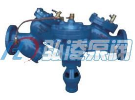 水力控制阀:HS41X-A型带过滤防污隔断阀