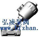 气动角座阀:SJ611W-16P气动角座阀