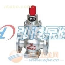 减压阀型号:Y44H波纹管减压阀
