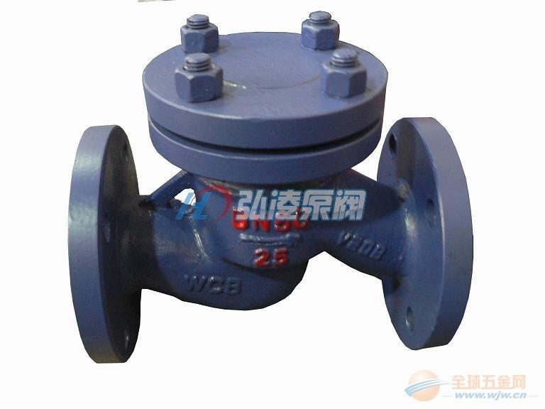 止回阀型号:H41W型不锈钢升降式止回阀