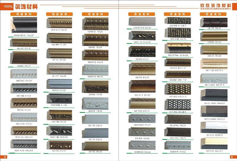 欧式装修材料-杭州恒大陶瓷建材交易市场安盛装饰