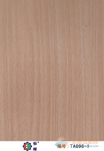 供应木纹水转印膜