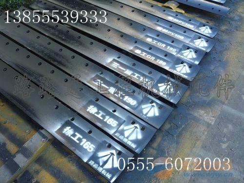 供应天工PY160C型号平地机刀板