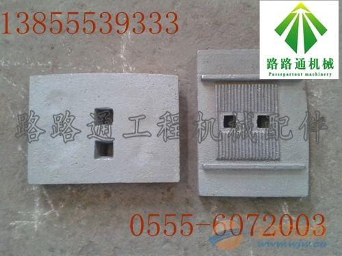 镇江阿伦300水稳机叶片,厂拌机叶片