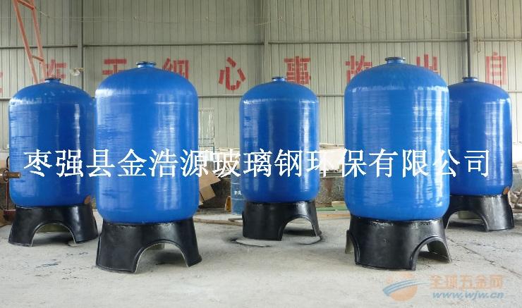 兰溪玻璃钢树脂罐生产厂家