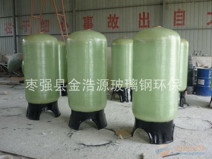 供应辽宁玻璃钢耐腐蚀软水罐 压力软水罐