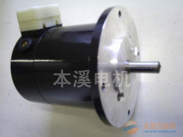 85CF07永磁测速发电机100伏1000转同于ZYS100A型测速电