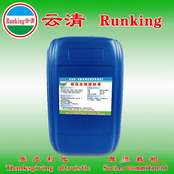 水性木材防裂油