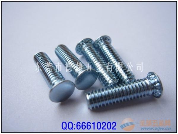 不锈钢平头压铆M5*8 5*10 5*12