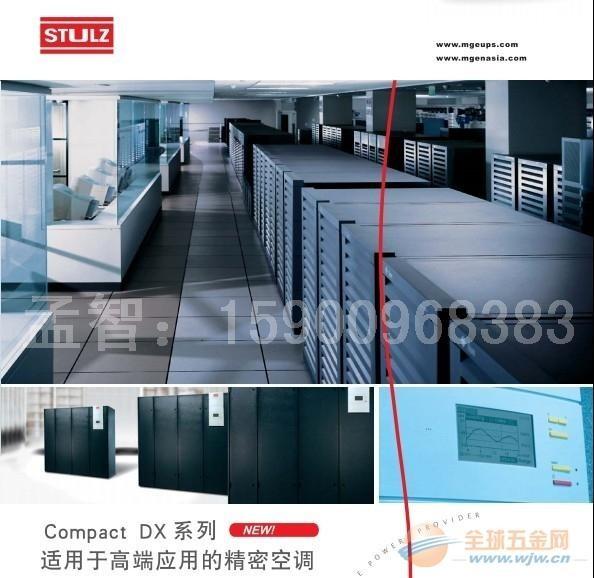斯图斯空调上海维护保养*斯图斯空调维修*斯图斯空调上海维修*上海维修斯图斯空调