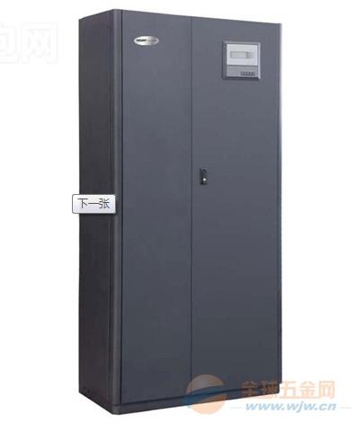 供应核磁共振冷水机空调丨销售热线400-822-1566
