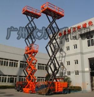 移动升降机|广州移动升降机|广州移动升降机电话