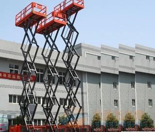 广州佛山移动式升降机价格