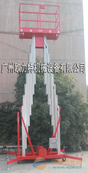 出售广州酒店升降平台