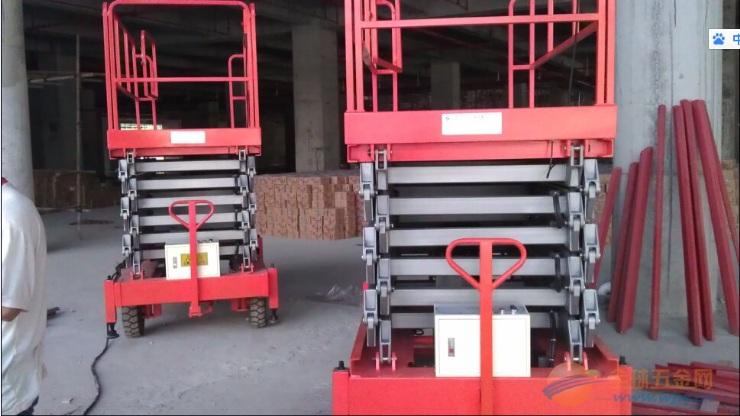 荔湾区高空升降设备 防爆升降平台