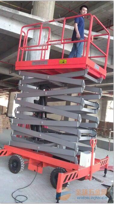 东莞四轮式升降机 户外移动作业平台