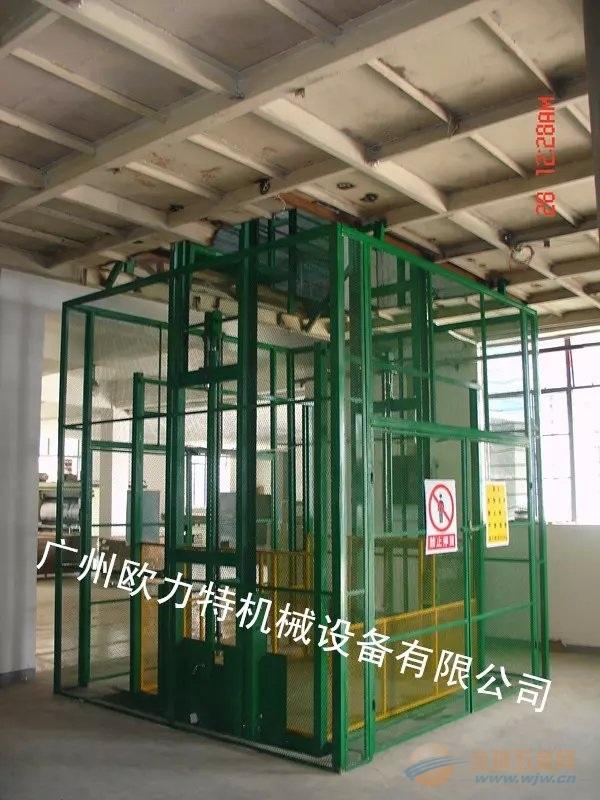 云浮载货电梯 固定起重升降平台