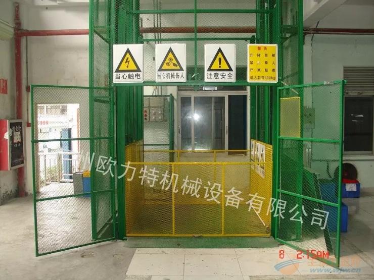 阳江工厂升降机 四柱导轨升降平台