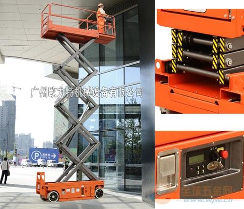 深圳高空作业平台 移动电瓶升降机