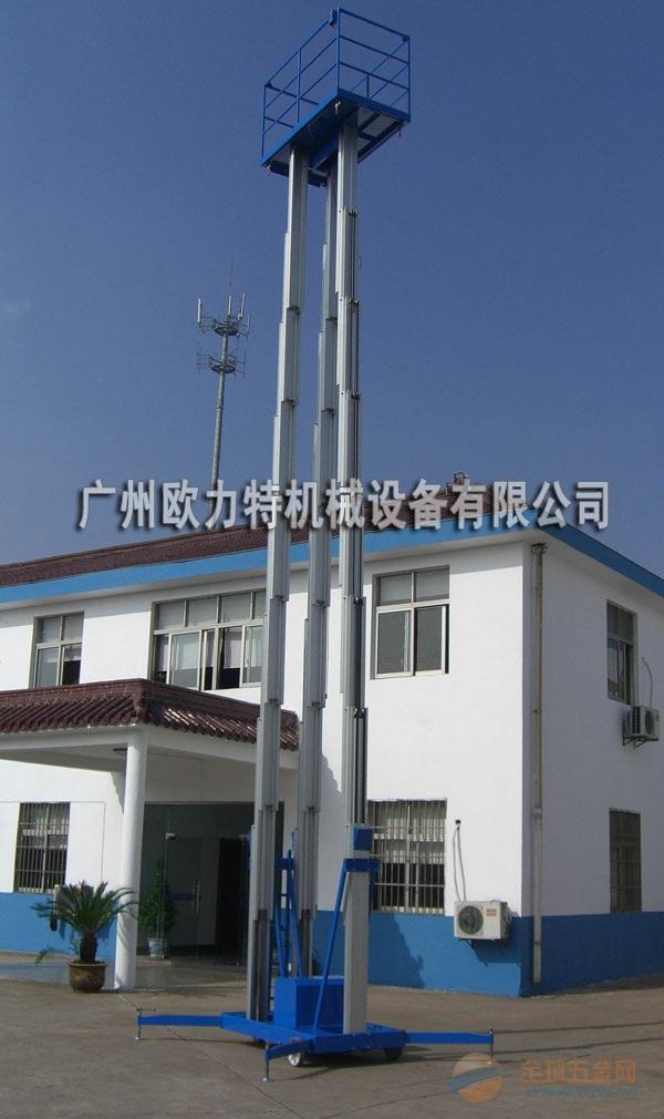 东莞高空铝合金升降机 移动作业升降平台