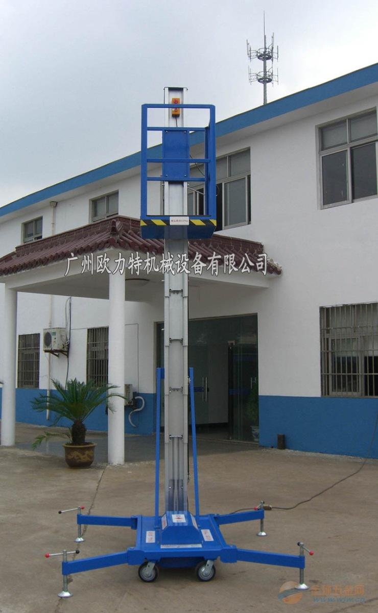 深圳铝合金单桅柱高空作业平台