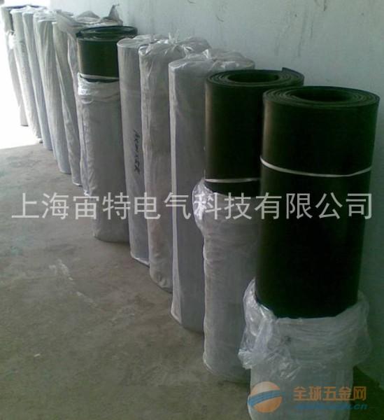 5mm低压黑色绝缘垫*高压绝缘胶板.橡胶垫*6mm高压黑色绝缘垫