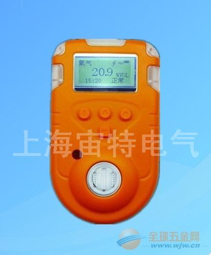 便携式气体检测仪EM-C2H4O