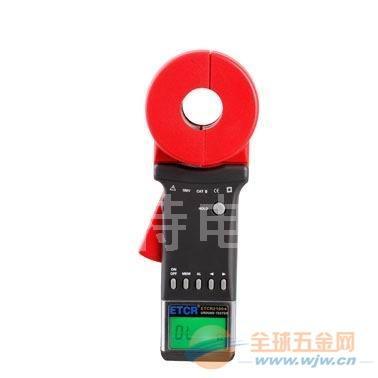 ETCR2100B+防爆型钳形接地电阻仪-宙特供应