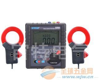 ETCR3200双钳接地电阻仪-宙特供应
