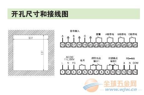 组合电器高压带电显示闭锁