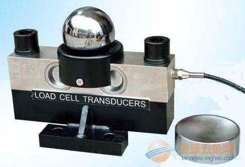 电子地磅传感器