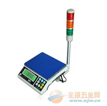 15公斤报警电子秤