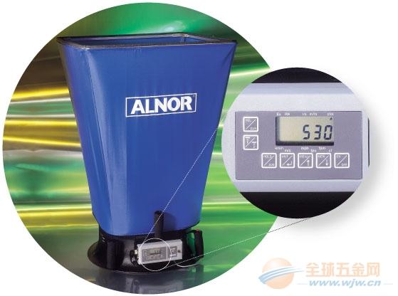 风量罩捕捉罩-美国ALNOR Electronic Balomet