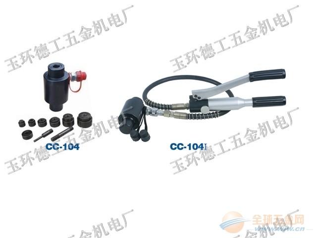 开孔器-液压扩孔器-不锈钢开孔器图片