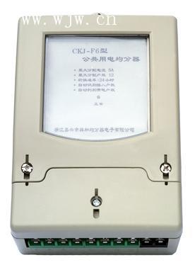 均分器厂家 丽水CKJ-F6,杭州CKJ-F6,萧山CKJ-F6