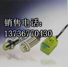 施耐德XSA-V12373 施耐德XSA-V12373